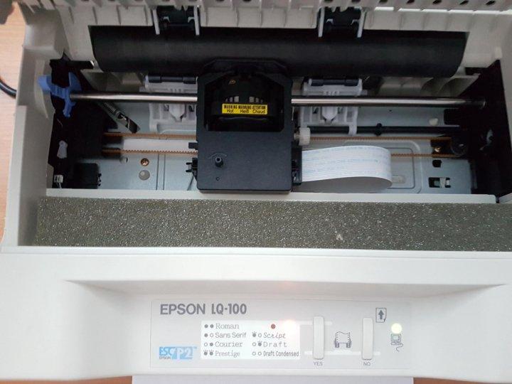 EPSON LQ-100 ESC P2 TREIBER WINDOWS 8