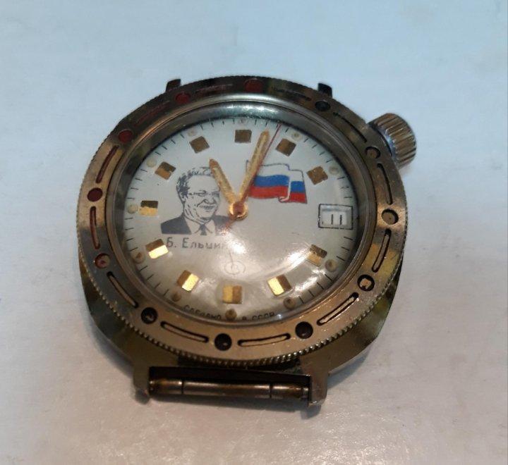 Новосибирске скупка часов каминные продать часы бронзовые