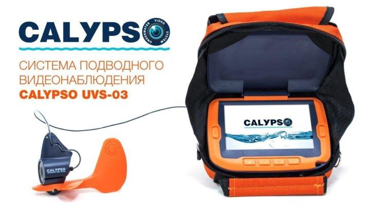 Подводная видеокамера CALYPSO UVS-03 в Ангарске