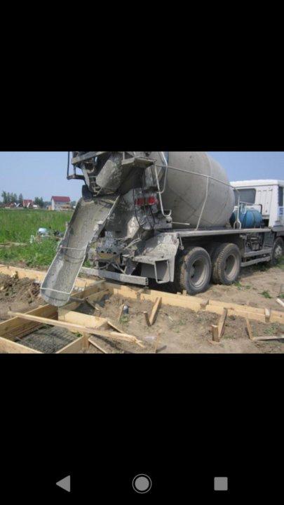 тамань купить бетон