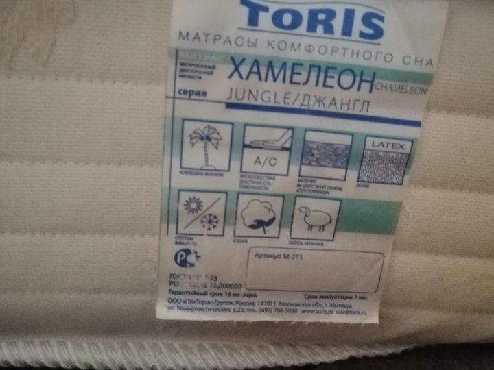 Elegant dormeo matras test verzameling van matras ideas