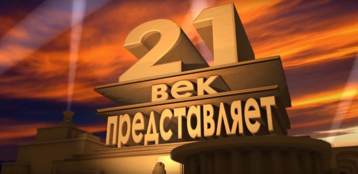 поздравления оригинальные красноярск