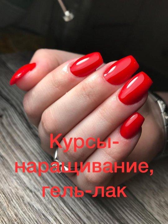 Скачать Бесплатно Фото Дизайна Ногтей Новинки