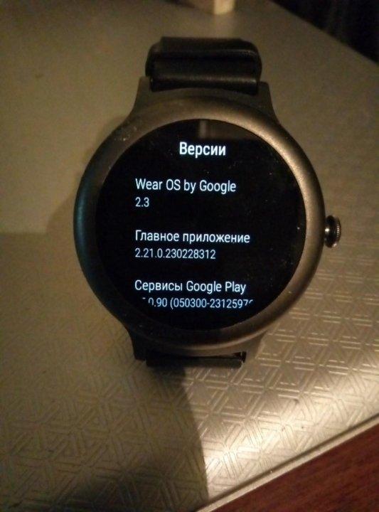 Часы lg продам смарт часы продам