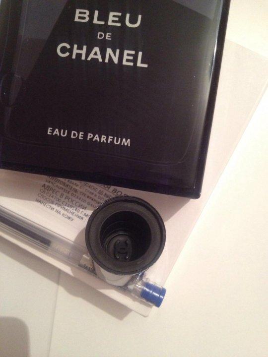 Bleu De Chanel Eau De Parfum 100ml тестер оригинал купить в санкт