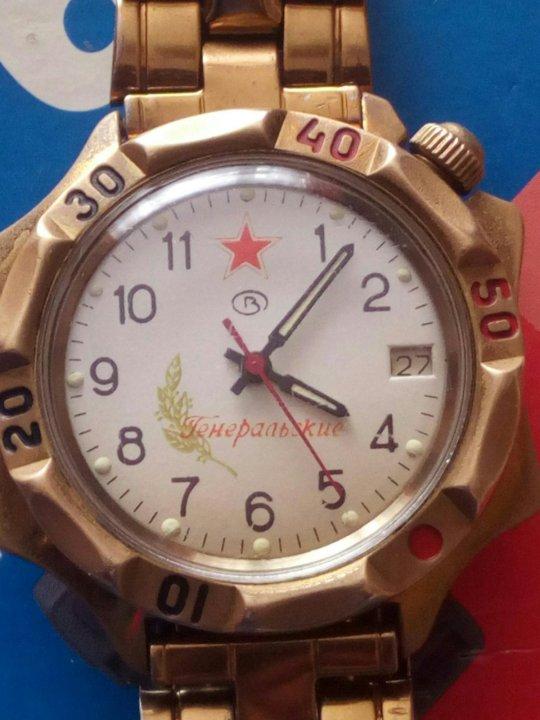 Продам часы генеральские чайка ссср кварц часы продам
