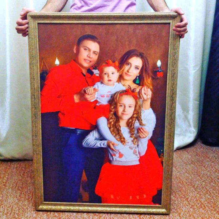 портреты по фото в иркутске если вам надо