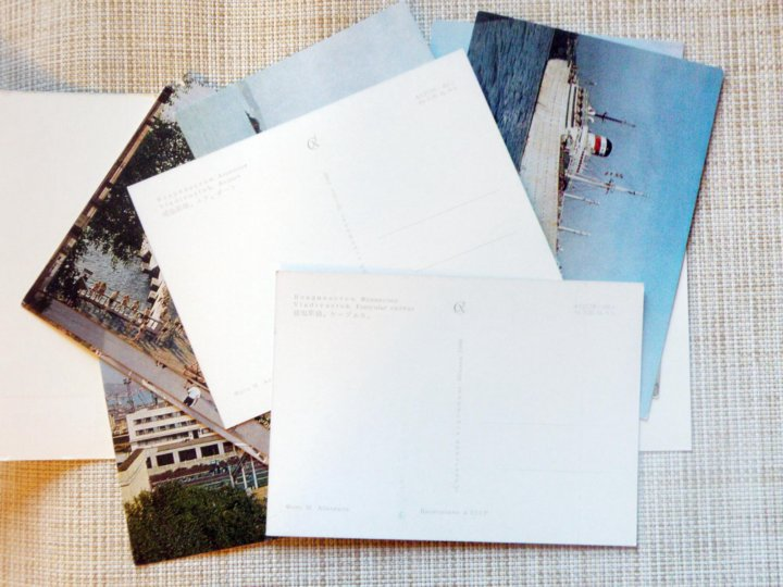 Владивосток открытки оптом