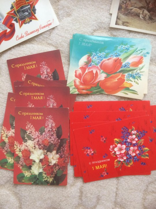 Картинки, открытки 1970-1980 цена