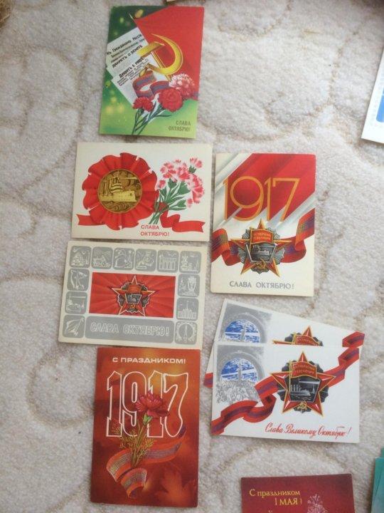 Маме, открытки 1970-1980 цена