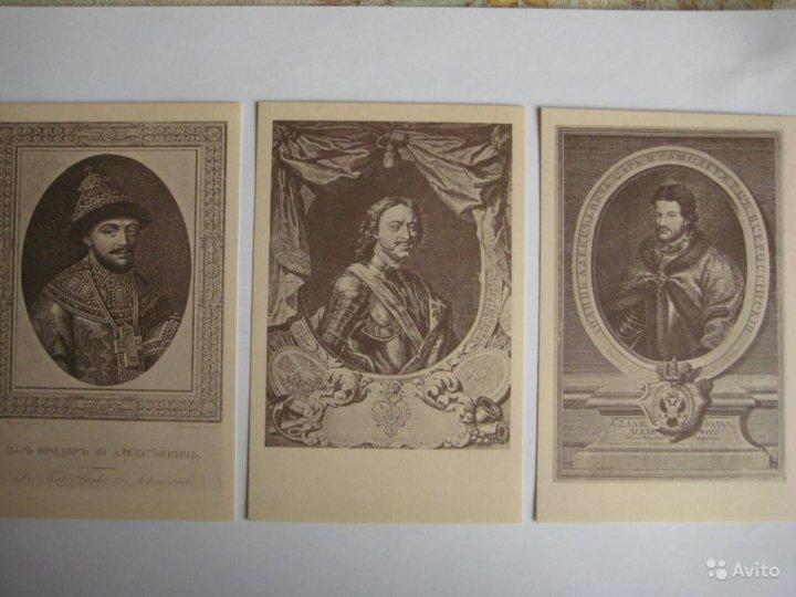 Подруге картинки, дом романовых открытки