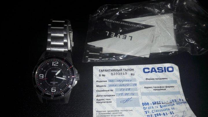 Часы челябинске в продать где часов в нижнем новгороде скупка