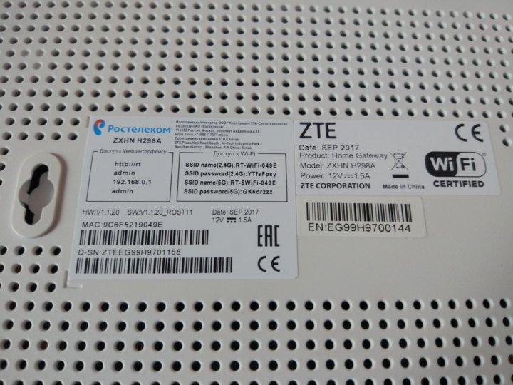 Zxhn H298a Admin