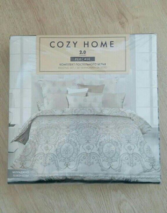 Cozy Home Интернет Магазин Постельного Белья Отзывы