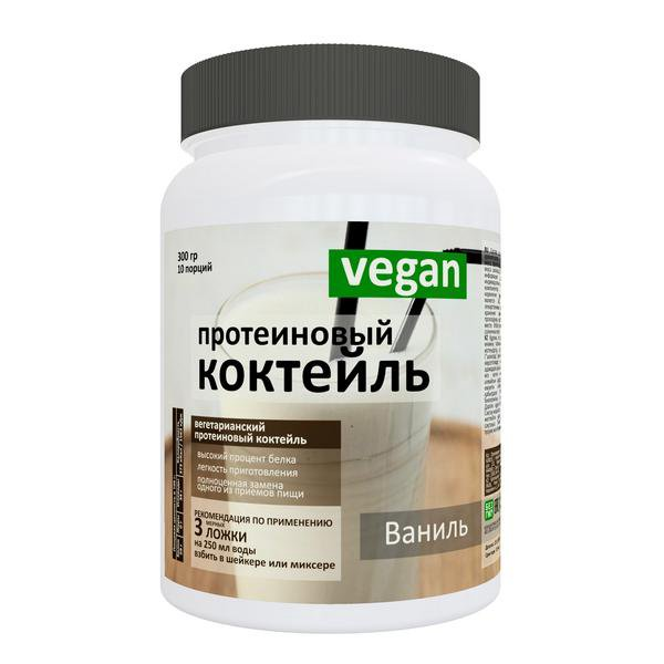 Спортивное питание для похудения омск