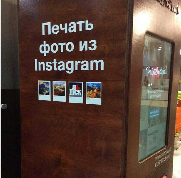 дух автомат для печати фото в туле свежие объявления