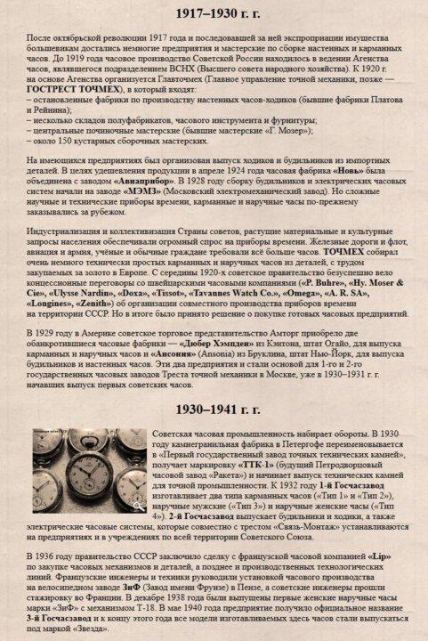 4d28bccb Часы настенные НКТП СССР 2-й ГОС.ЧАС. ЗАВОД – купить в Москве, цена ...