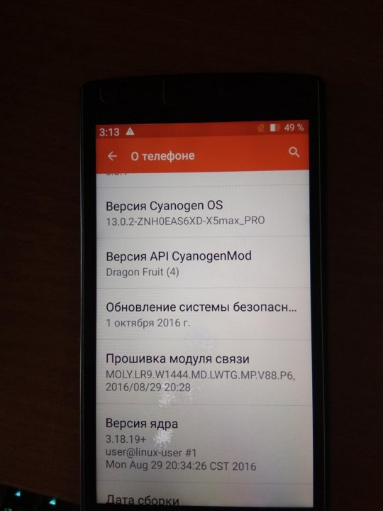 Doogee x5 max pro root – купить в Москве, цена 1 700 руб , дата