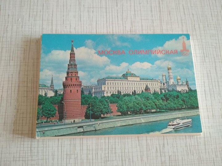 Днем, печать открытки серпуховская