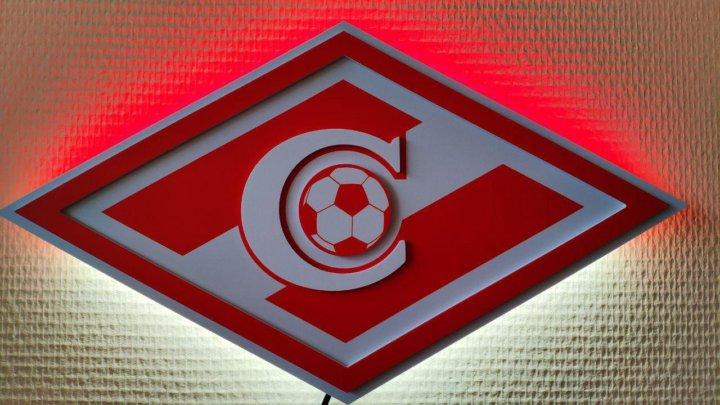 Логотипы футбольного клуба спартак москва распутин клуб стрип в москве