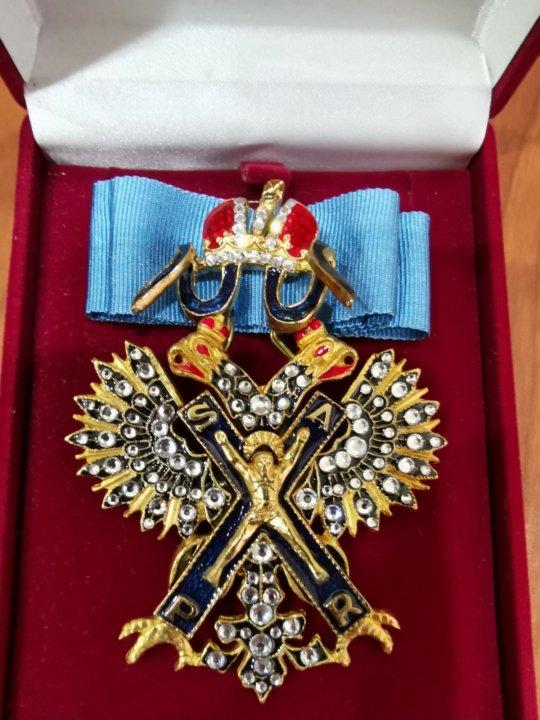 можете фото андреевского наградного креста оранжерее приобретать нельзя