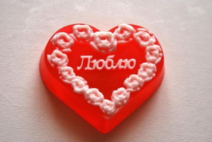 Открытка моему любимому мужу с сердечками