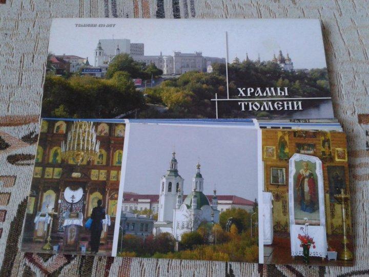 Февраля открытки, наборы открыток по тюмени