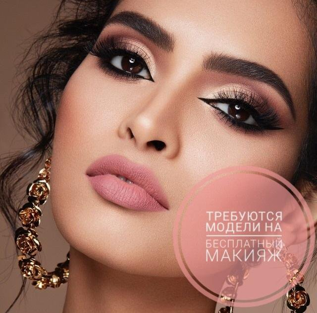Требуется девушка модель для макияжа москва современная девушка модель социальной работы в россии