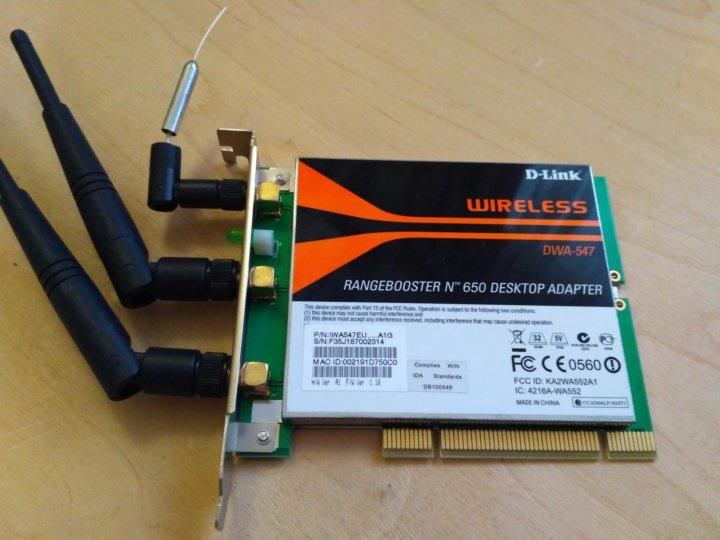 D-Link RangeBooster N 650 Desktop Adapter DWA-547 Network adapter