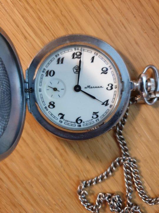 Часы малина продать можно стоимость часа нормо погрузчиков ремонт