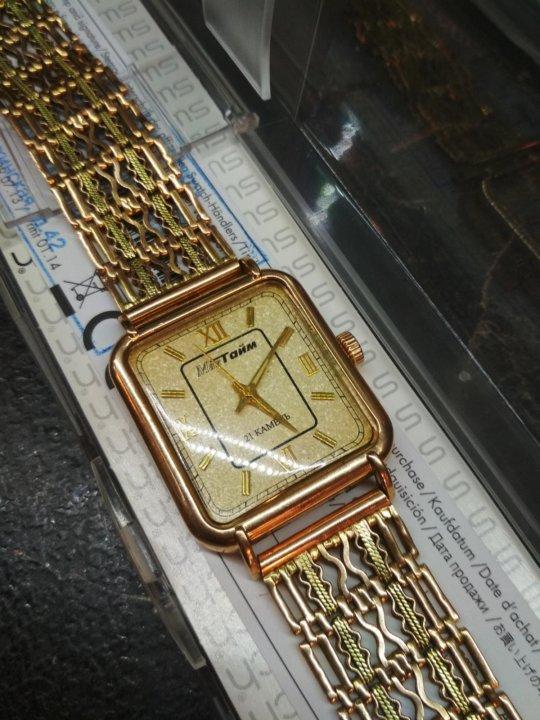 Часов золотых скупка мактайм для ломбард часов браслет золотой