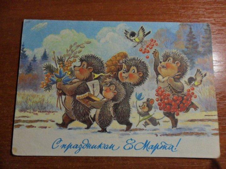 Редкие открытки художника зарубина
