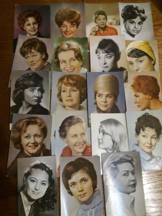 Авито открытки актеров, днем рождения