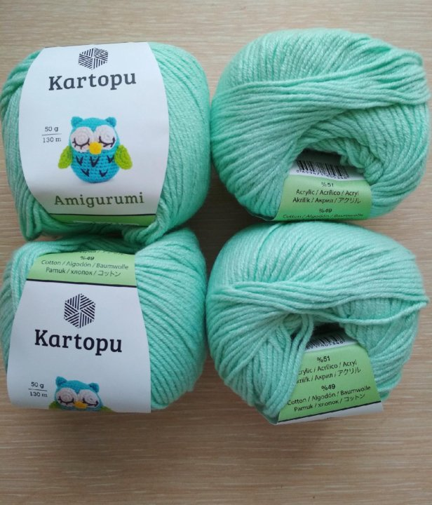 Amazon.com: 3 Ball Kartopu Amigurumi Total 5.28 Oz Each 1.76 Oz ... | 720x617