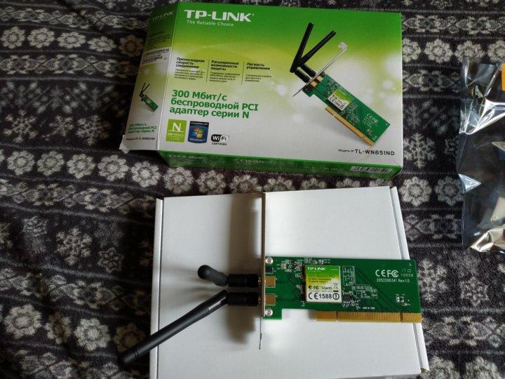 Драйвер TL-WN851ND для Windows 10