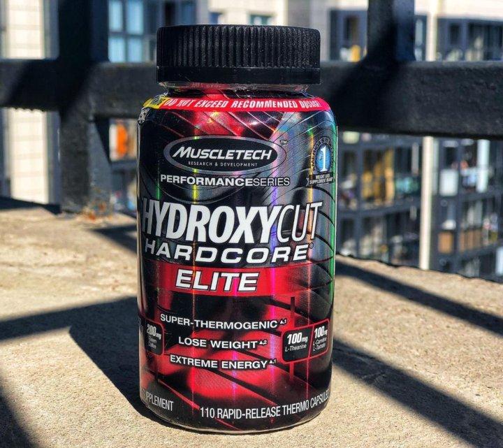Muscletech hydroxycut hardcore elite fat burner best price nutrition