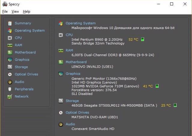 Conexant SmartAudio HD Driver Lenovo G580
