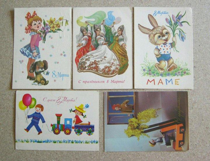 Продать советские открытки в украине