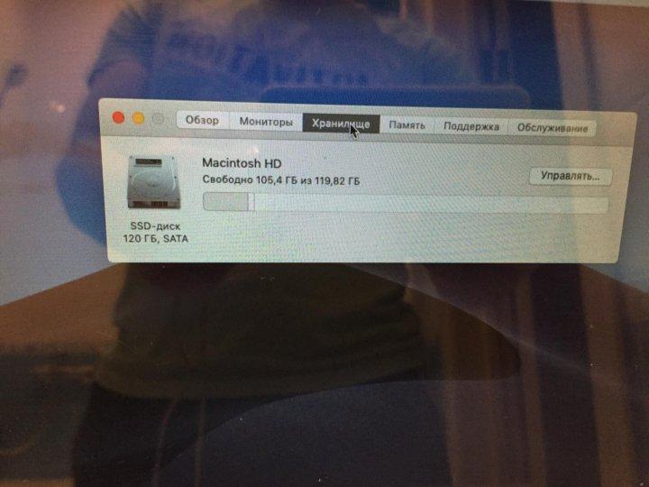 "MacBook Pro 13"" mid 2012, ssd 128, hd 4000 – купить в Москве"