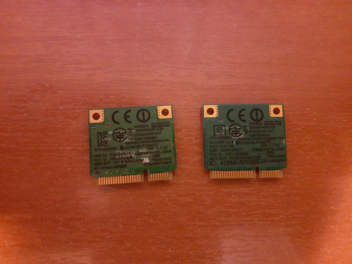 Atheros WiFi Adapter Kext