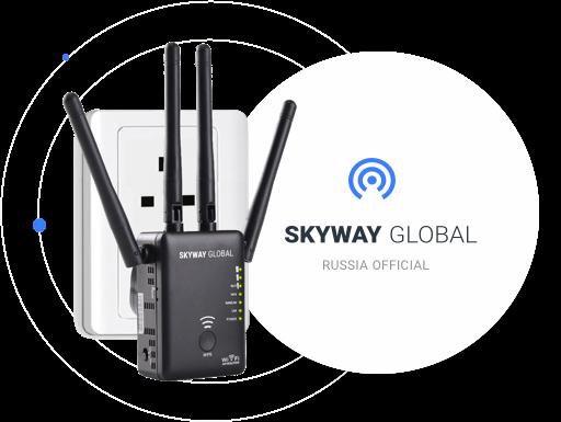 Спутниковый интернет SkyWay Net в Кокшетау