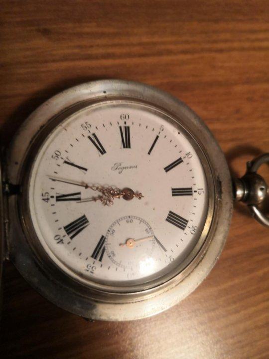 Карманные продам серебряные часы часы стоимость напольные