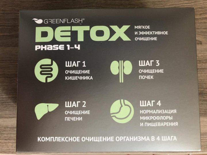 Детокс программа похудения купить