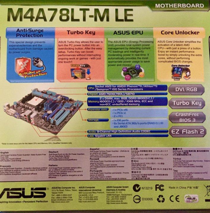 Asus M4A78LT-M LE – купить в Москве, цена 1 399 руб , продано 6 июня
