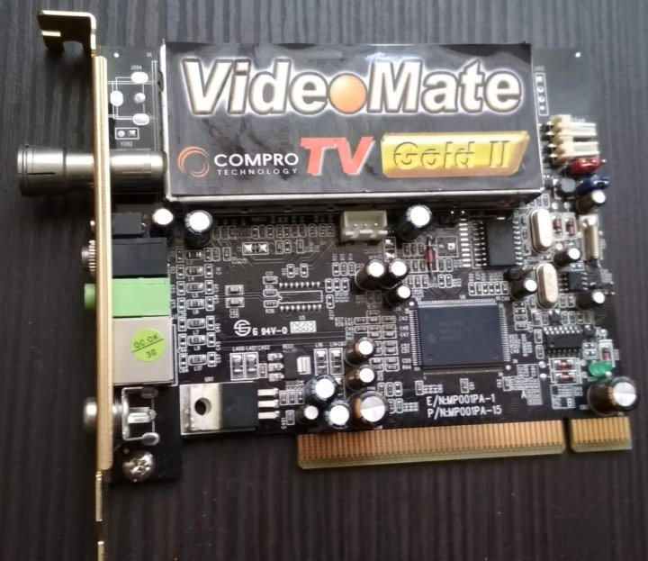 Compro VideoMate X Series Video Capture