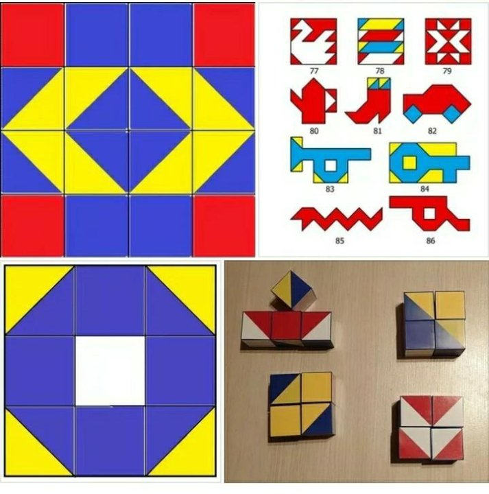 Открытки, сказки в картинках кубики никитина