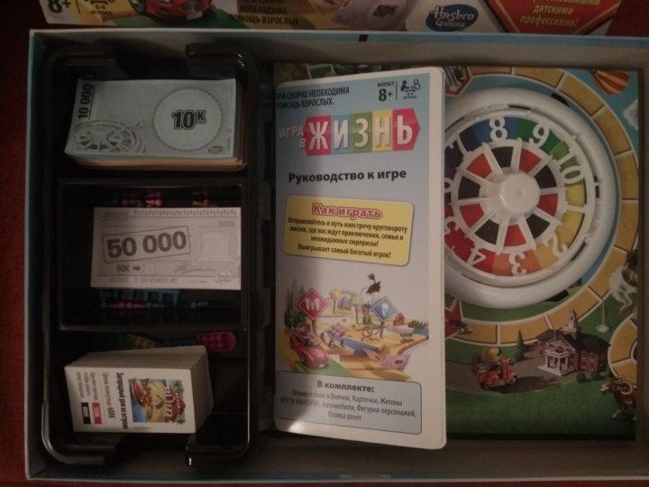 монополия миллионер карточная игра правила