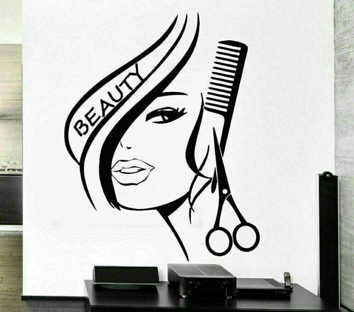 Парикмахер картинка черно-белая