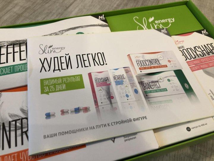 Программа Для Похудения Из Новосибирска. Проект Express похудение