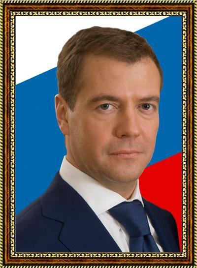 свидетельству фото портрет медведева в высоком разрешении вниманию